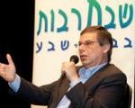 اعتراف مقام اسرائیلی: هدف تحریم های جدید ، تحریک مردم ایران به شورش است!
