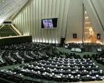 مجلس: نقل قول از علی لاریجانی درباره اورانیوم غنیشده مازاد صحیح نیست
