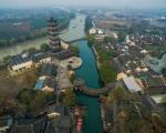 اینجا ونیزِ چین است! + عکس