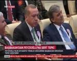 وقتی «اردوغان» کنترلش را از دست میدهد! + تصاویر