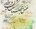 موسیقی در اشعار موجب گسترش زبان فارسی شده