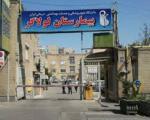 رئیس بیمارستان لولاگر تهران، جان جوان محکوم به مرگ شیرازی را خرید