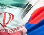 کره جنوبی مبادلات تجاری خود با بانک تجارت ایران را متوقف کرد