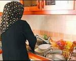 شرایط بهره مندی زنان خانه دار از تعهدات قانونی تامین اجتماعی