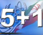 آقا محمدی :  تیم مذاکرهکننده ایرانی زمان شش ماههای را برای انجام مذاکرات تعیین کند