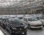 کاهش قیمت خودرو با چه منطقی؟