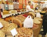 راهنمای خرید میوه شب عید و آجیل شب عید