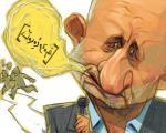 کاریکاتور: معذرت خواهی قاضی پور!