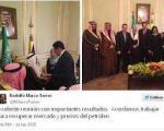 توافق عربستان و ونزوئلا برای احیای قیمت نفت