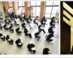 توزیع کارت آزمون دکتری دانشگاه آزاد آغاز شد/برگزاری آزمون از پنجشنبه