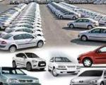 گزارش تفحص از خودروسازی / خبر خوش برای خریداران خودرو!