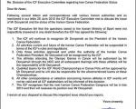 فدراسیون قایقرانی ایران تعلیق شد/ حضور در المپیک فقط با تایید دنیامالی
