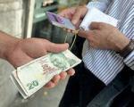 وقفه در روند کاهشی قیمت دلار