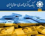 دلالی 18هزارمیلیاردی «بانک مرکزی» در بازار ارز