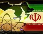 خبرگزاری نووستی روسیه:احتمال برگزاری مذاکرات پس از خرداد ماه