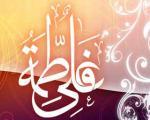 اس ام اس ازدواج حضرت علی و فاطمه(ع)-2