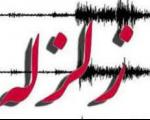 زلزله فاجعهای بیخ گوش تهرانیها