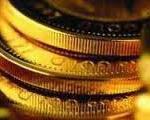 حراج روزانه سکه در بانک کارگشایی
