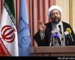 رئیس قوه قضاییه:در ایران اعدامی سیاسی نداریم
