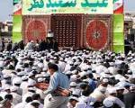آداب و رسوم عید فطر در سایر کشورها