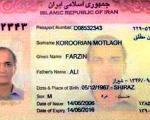 این ایرانی صاحب پول های صدام است؟ (+عکس)
