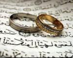 همه رقبای قدرتمند ازدواج در کشور
