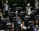 طرح افزایش تعطیلات عید فطر از سوی مجلس شورای اسلامی منتفی شد