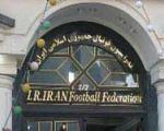 نماینده مجلس:فدراسیون فوتبال بی اخلاق است