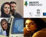 سینمای ایران در ۸ بخش نامزد دریافت جایزه شد