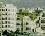 دوپینگ نرخ مالكیت مسكن