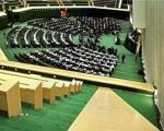 مخالف وزیر صنعت: پیکان تحویل گرفت پیکان هم تحویل داد/پایان سومین روز بررسی صلاحیت کابینه پیشنهادی