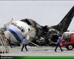 مسئولان چگونه اجازه دادند ایران140پرواز کند؟