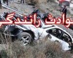 از ابتدای سال تا کنون چند هزار ایرانی بر اثر تصادفات رانندگی کشته شده اند؟