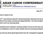 انتشار نامه رئیس کنفدراسیون کانوئینگ آسیا به وزارت ورزش+عکس