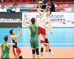 والیبال ایران بازهم از صعود به المپیک بازماند/ استرالیا مسافر لندن شد