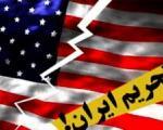 یک تاجر آمریکایی به نقض تحریم ایران متهم شد
