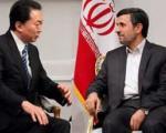 چرا ژاپن از مذاکرات محرمانه هسته ای با ایران خارج شد؟