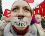 بی سابقه ترین تظاهرات ضد دولتی در روسیه
