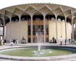 تئاتر ایران سیاستگذاری می خواهد