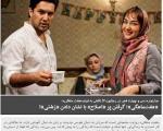حمله به فیلم های جشنواره با ادبیات مستهجن