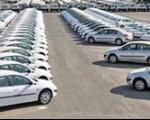 چرا بازار خودرو از رکود خارج نمیشود؟