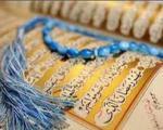 کدام نماز را می توان به هر جهت و در هر حال خواند