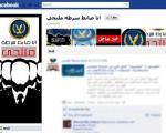 جنجال جدید در مصر بر سر ریش داشتن افسران پلیس