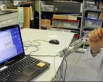 تولید موس کامپیوتر که با تنفس کار می کند