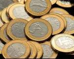 از سکههای المپیک ریو رونمایی شد + عکس