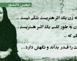 جملات بسیار زیبای تصویری !!(7)