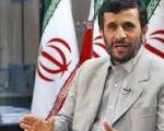 روایت متفاوت دو احمدینژادی
