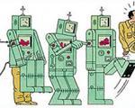 روباتها تا کجا پیش میروند؟