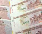 بازگشت ایران چکهای 100 هزار تومانی به چرخه بانکی