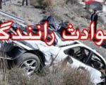 تلفات جادهای ایران معادل سقوط 60 هواپیما